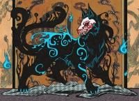 Кайбё. Автор рисунка Akito-Wonderwolf