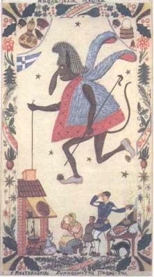 Калликанцар. Иллюстрация Ф.Тесиса (Π.Τέτση)