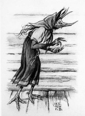 Кикимора. Рисунок Ивана Билибина, 1934 год