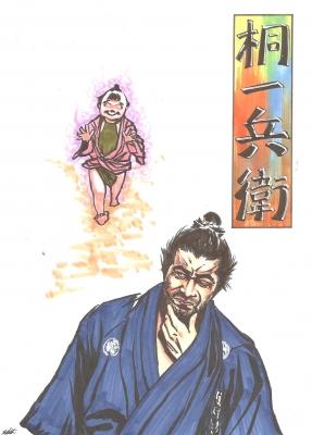Кири Итибэй. Рисунок Сёта Котакэ