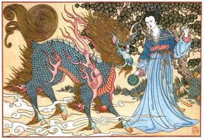 """Цилинь. Иллюстрация из книги """"Волшебные животные"""""""