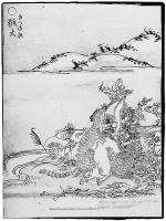 Кицунэ-би. Иллюстрация Ториямы Сэкиэна