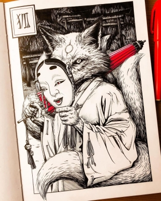 Кицунэ. Иллюстрация Ксении Штайнер