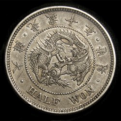 Корейская монета в половину вона (1907)