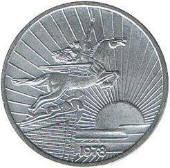 Чхоллима на корейской монете в 50 чонов (1978)