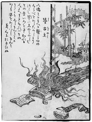 Кото-фурунуси. Иллюстрация Ториямы Сэкиэна