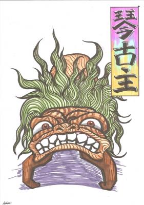 Кото-фурунуси. Рисунок Сёта Котаке