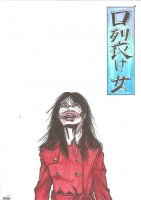 Кутисакэ-онна. Рисунок Сёты Котакэ