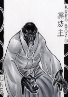 Куро-бодзу. Иллюстрация Лукаса Перейры