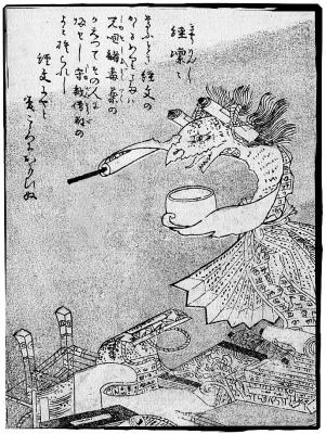Кёринрин. Иллюстрация Ториямы Сэкиэна