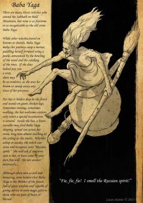 Баба Яга (Baba Yaga). Рисунок Лукаша Станеца