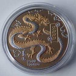 Китайский дракон на монгольской монете в 2500 тугриков