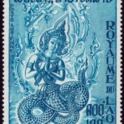 Принцесса нагов на марке из Лаоса