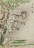 Микоси. Цветная копия Набэты Гёкуэя с рисунка Ториямы Сэкиэна
