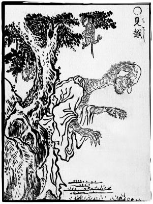 Микоси-нюдо. Иллюстрация Ториямы Сэкиэна