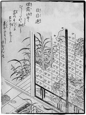 Мокумокурен. Иллюстрация Ториямы Сэкиэна