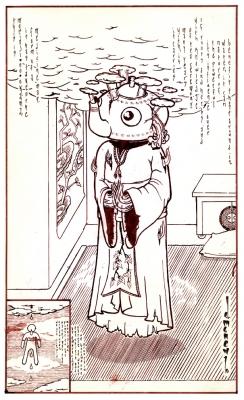 Мориндзи-но-Окама. Иллюстрация Деррика Уизли