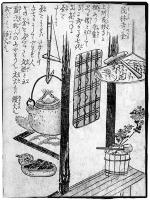 Мориндзи-но-кама. Иллюстрация Ториямы Сэкиена
