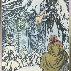 Морозко. Иллюстрация Ивана Билибина (1932)