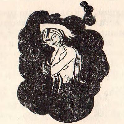 """Иллюстрация Эдуарда Морозова к удмуртской сказке """"Подменная шайтаном"""""""