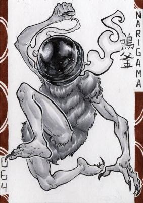 Наригама. Иллюстрация Лукаса Перейры