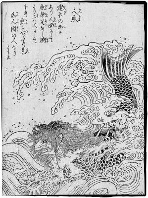 Нингё. Иллюстрация Ториямы Сэкиэна