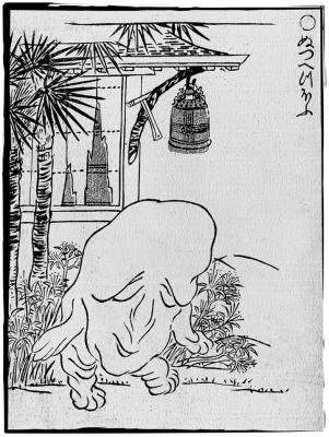 Нуппеппо. Иллюстрация Ториямы Сэкиэна