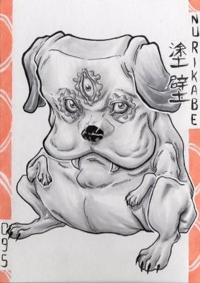 Нурикабэ. Иллюстрация Лукаса Перейры