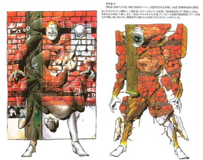 """Nurikabe-Kakuranger (Brick Bully). Концепт-арт к сериалу """"Power Rangers"""""""