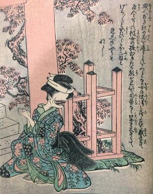 "Охагуро-Бэттари. Оригинальное изображение из ""Ehon Hyaku monogatari"""