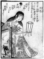 О-кабуро. Иллюстрация Ториямы Сэкиэна