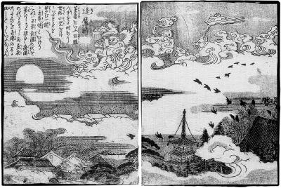 Омагатоки. Иллюстрация Ториямы Сэкиэна