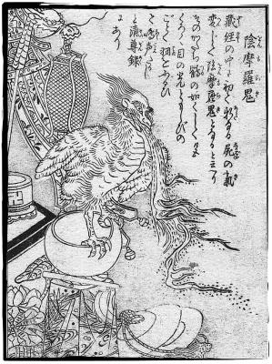 Оммораки. Иллюстрация Ториямы Сэкиэна