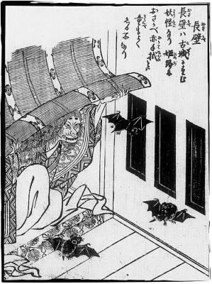 Осакабэ. Иллюстрация Ториямы Сэкиэна
