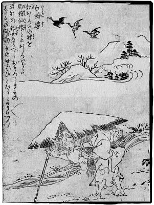 Осирои-баба. Иллюстрация Ториямы Сэкиэна