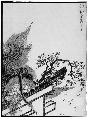 Отороси. Иллюстрация Ториямы Сэкиэна