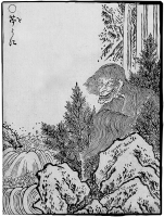 Оуни. Иллюстрация Ториямы Сэкиэна