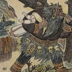 Яг морт. Иллюстрация Аркадия Мошева
