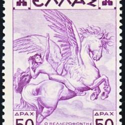 Пегас и Беллерофонт. Греческая марка из серии, посвященной началу авиации