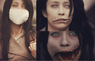Кутисакэ-онна из одноименного фильма 2007 года