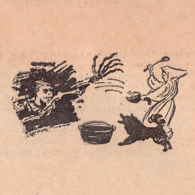 Равк. Иллюстрация Н.Кострова к одноименной саамской сказке