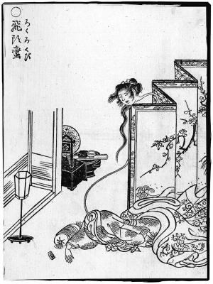 Рокуроккуби. Иллюстрация Ториямы Сэкиэна