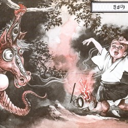 Сагари. Иллюстрация Годзина Исихары (1972)