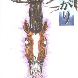 Сагари. Рисунок Сёты Котакэ