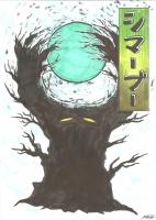 Симаабуу. Рисунок Сёта Котакэ (Shota Kotake)