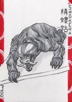 Сёкэра. Иллюстрация Лукаса Перейры