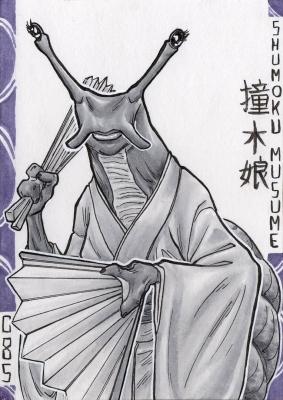 Сюмоку-мусумэ. Иллюстрация Лукаса Перейры