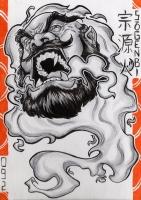 Согэн-би. Иллюстрация Лукаса Перейры
