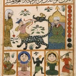 Созвездие Кентавра-Стрельца из арабского астрономического манускрипта