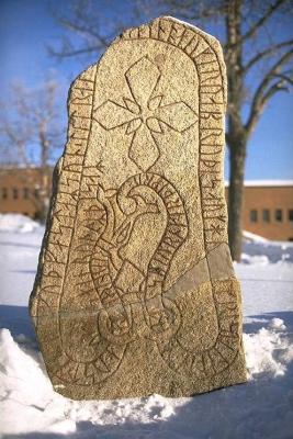 Стуршёудьюрет. Рунный камень на острове Фрёсён